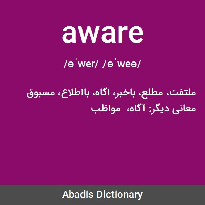 word meaning become aware of