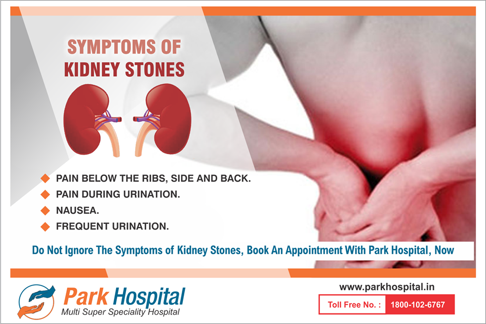 image of back pain with kidney stones