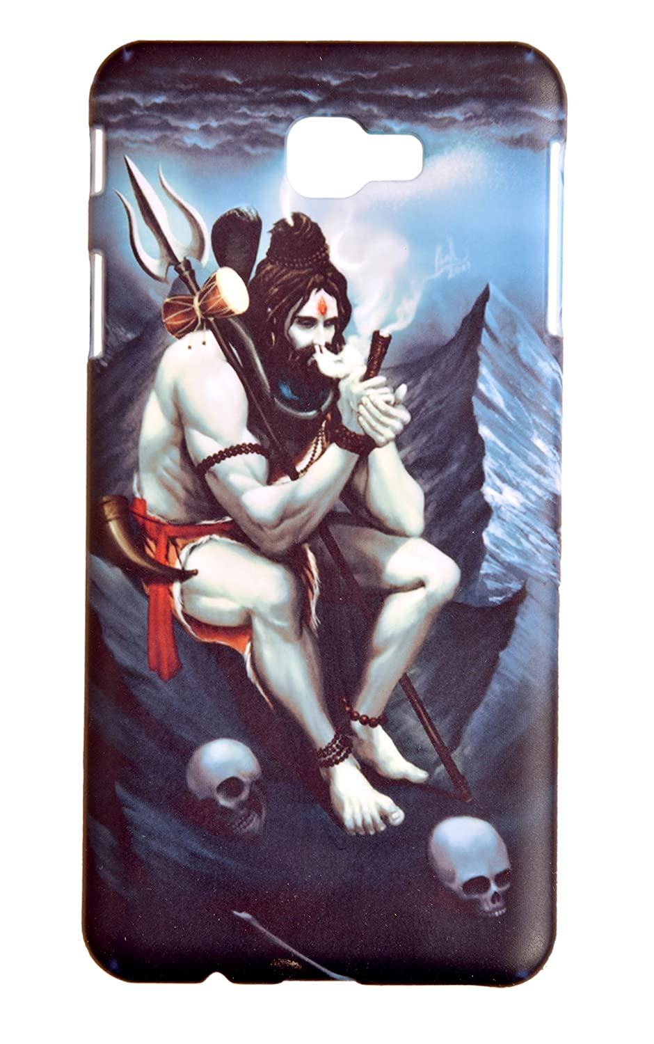 pic of lord shiva with chilam