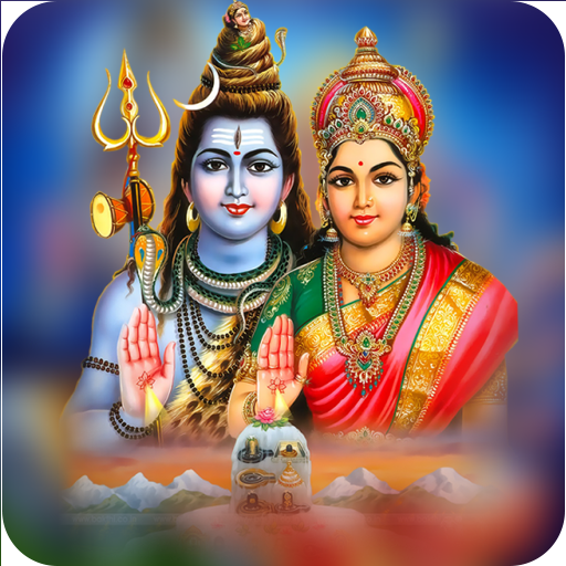 images of lord shiva and parvathi in hd