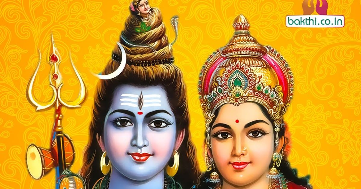 images of lord shiva and parvati hd