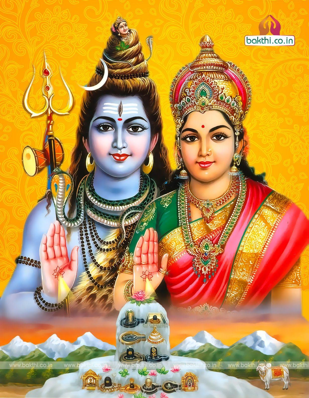 hd pictures of lord shiva and parvati